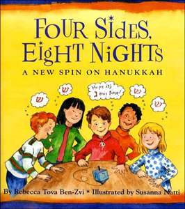 Four Sides, Eight Nights: A New Spin on Hanukkah