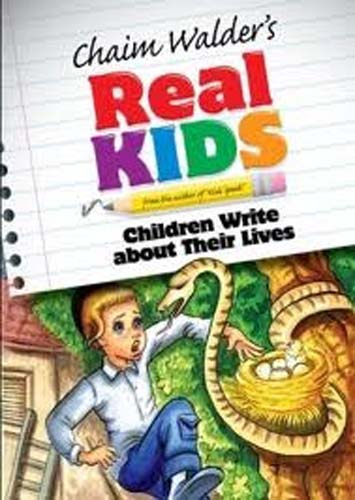 Real Kids HB