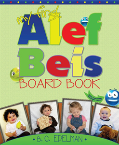 My First Aleph Beis Board Book