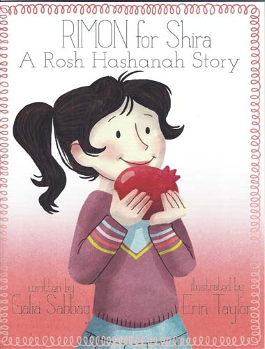 Rimon for Shira: Rosh Hashanah Story PB