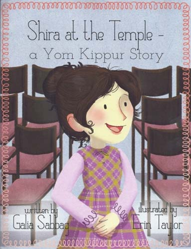 Shira at the Temple, a Yom Kippur Story