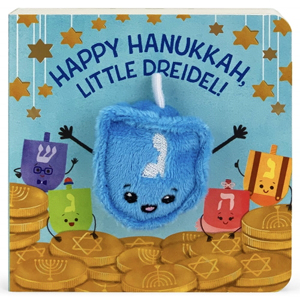 Happy Hanukkah, Little Dreidel ( Children's Interactive Finger Puppet Board Book )