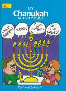 My [Mini] Chanukah Activity Book
