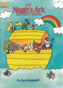 My Noah's Ark Mini Activity Book: puzzles and word games