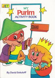My [Mini} Purim Activity Book