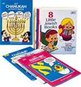 Mini Jewish Activity Books