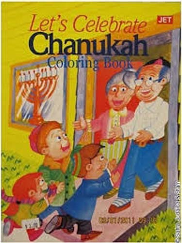 Let's Celebrate Chanukah Coloring Book