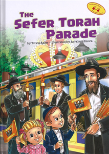 Sefer Torah Parade