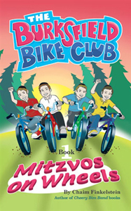 The Burksfield Bike Club, Book 1: Mitzvos on Wheels