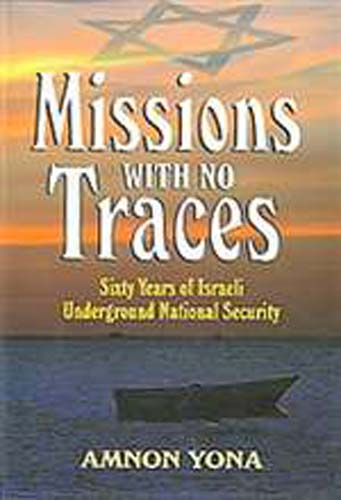 Mission With No Traces (HB)