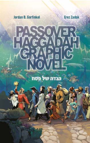 Passover Haggadah in Graphic Novel Format