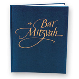 Bar Mitzvah Photo Album