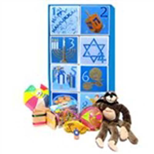 Hanukkah Box of Surprises