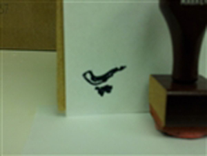 Shofar Rubber Stamp