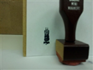 Torah Rubber Stamp