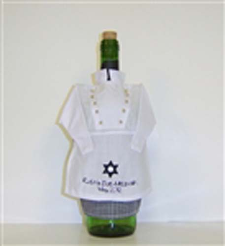 Personalized Bottle Cover