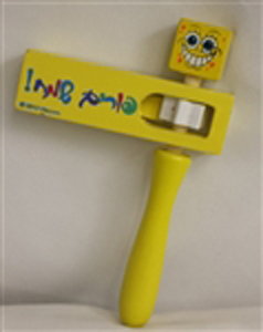 Bright yellow wooden Sponge Pants Bob Purim Sameach Gragger