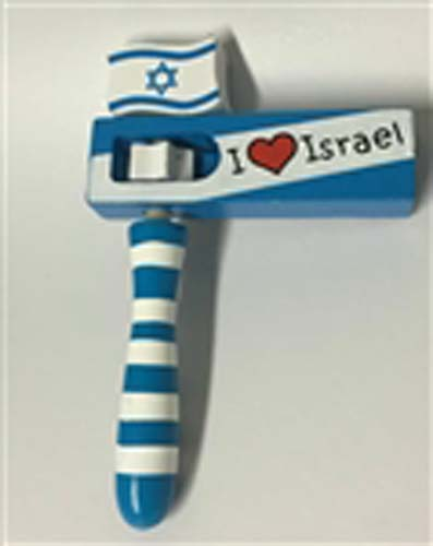 Blue and White I Love Israel Wooden Gragger