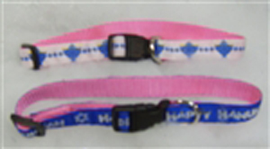 Small Jewish Dog Collar, Pink