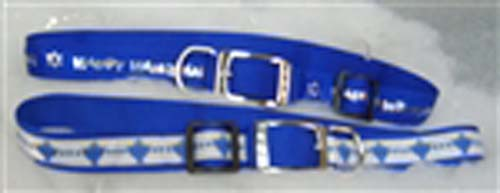 Large Jewish Dog Collar, Blue