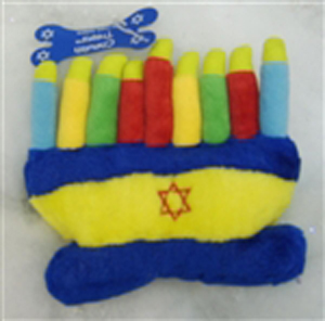Menorah Dog Toy
