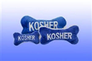 Dog Toy - Mini Plush Kosher Bone