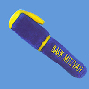 Bark Mitzvah Pen Dog Toy