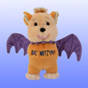 Dog Toy - Bat Mitzvah