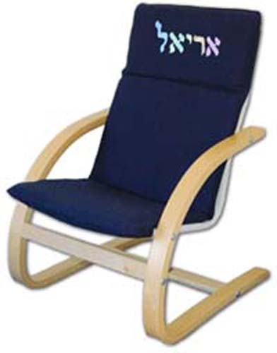 Personalized Embroidered Hebrew Chair