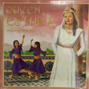 Queen Esther: Dancing Dreidels Game