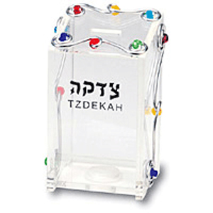 Beaded Lucite Tzedakah Box