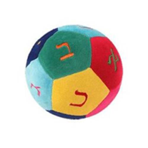 Aleph-Bet Plush Ball
