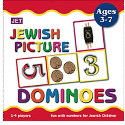 Jewish Picture Dominoes