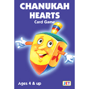 Hanukah Hearts Card Game