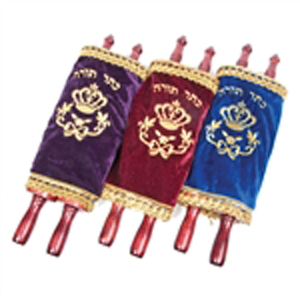 "Children's Sefer Torah (17.5"")"