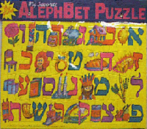 Aleph Bet Tray Puzzle