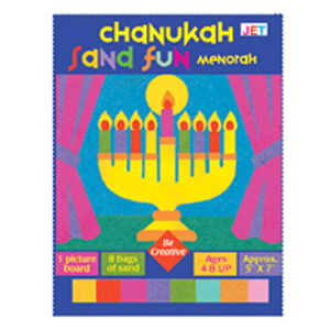 Menorah Sand Art Kit