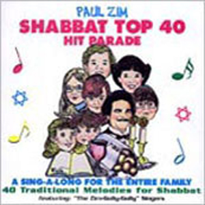 Paul Zim - Shabbat Top 40 Hit Parade