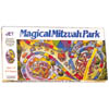 Magical Mitzvah Park Board Game