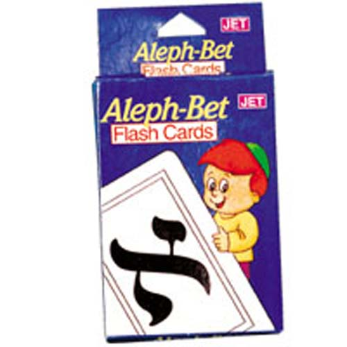 Alef-Bet Flash Cards Help to Learn the Hebrew Alphabet