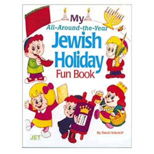 Jewish Holiday Coloring Book