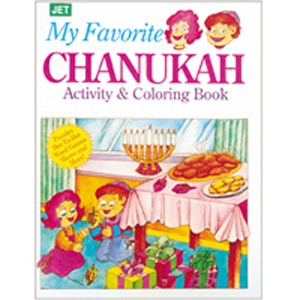 Chanukah Activity and Coloring Book