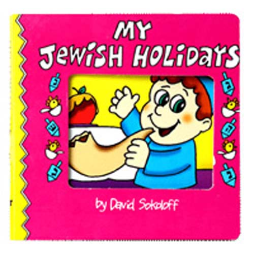 My Jewish Holiday