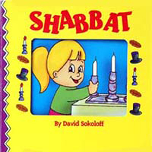 Shabbat Board Book