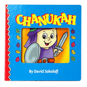 Chanukah - Board Book