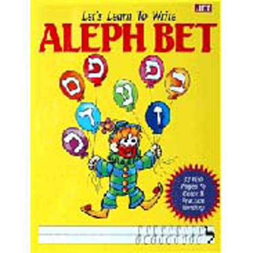 Let's Learn to Write the Aleph Bet