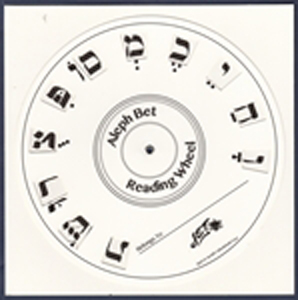 Aleph Bet Hebrew Reading Wheel