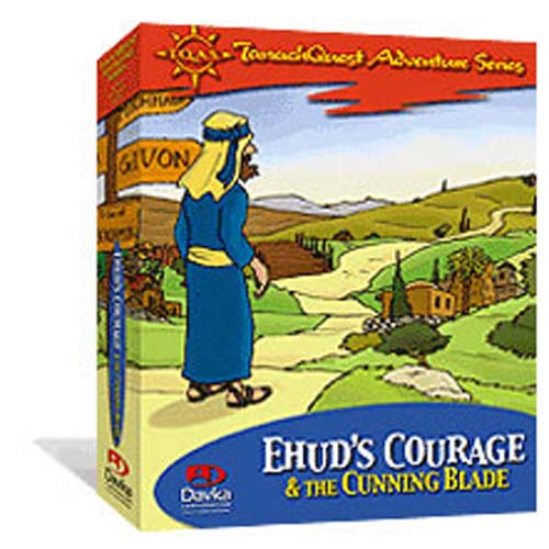 Ehud's Courage and the Cunning Blade CD-ROM