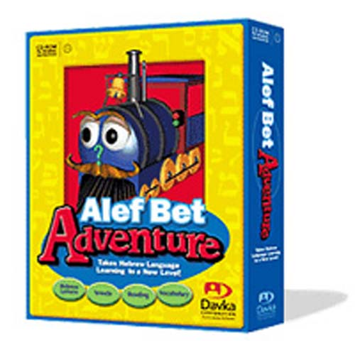 Alef Bet Adventure