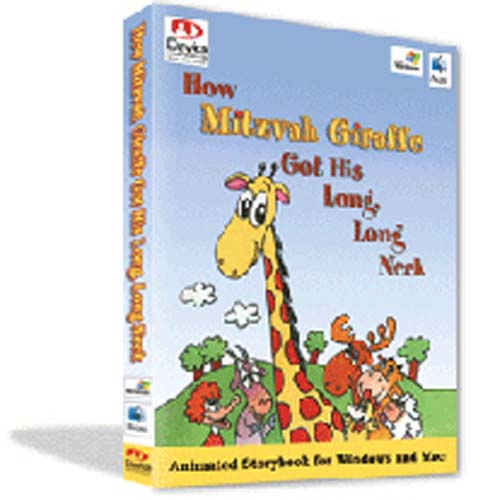 How Mitzvah Giraffe Got His Long,Long Neck